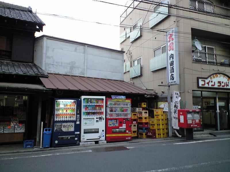 撤去ポスト写真 : 2007-11-26 : 全自動コーナー泉コインランドリー前 : 東京都板橋区上板橋一丁目21