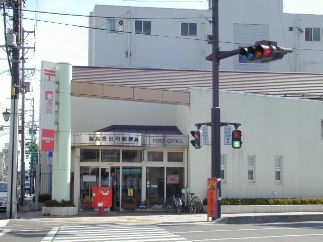ポスト写真 : 福島豊田町郵便局(2004/08/12) : 福島豊田町郵便局の前 : 福島県福島市豊田町2-18