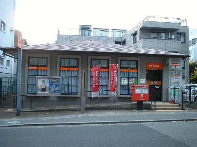 郵便局写真 :  : 神戸下山手郵便局 : 兵庫県神戸市中央区下山手通八丁目17-19