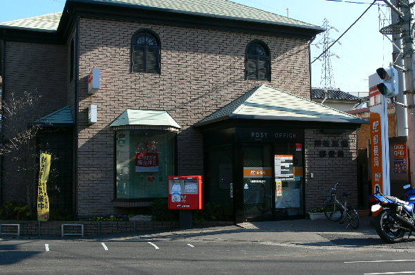 郵便局写真 :  : 川崎馬絹郵便局 : 神奈川県川崎市宮前区馬絹601-4