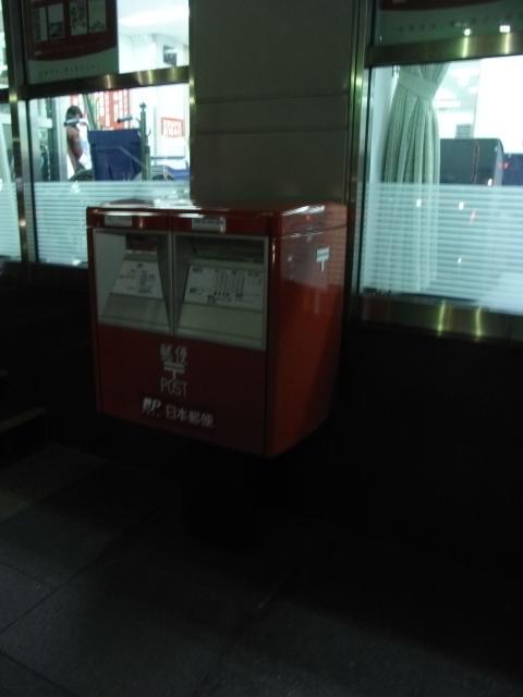 ポスト写真 : 松本郵便局前02(2007/12/18撮影) : 松本郵便局の前 : 長野県松本市中央二丁目7-5
