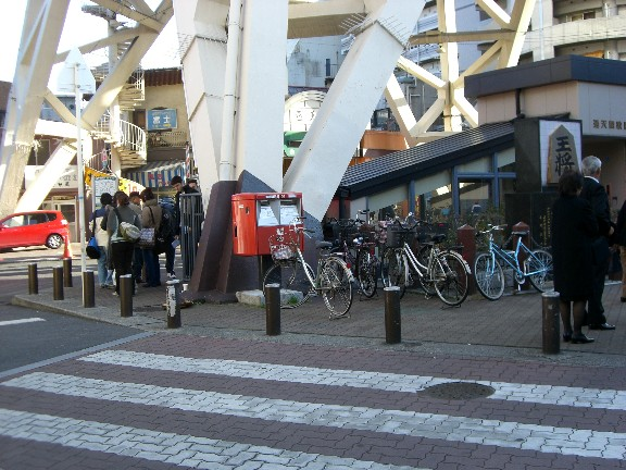 通天閣の下(2007/12/16撮影)