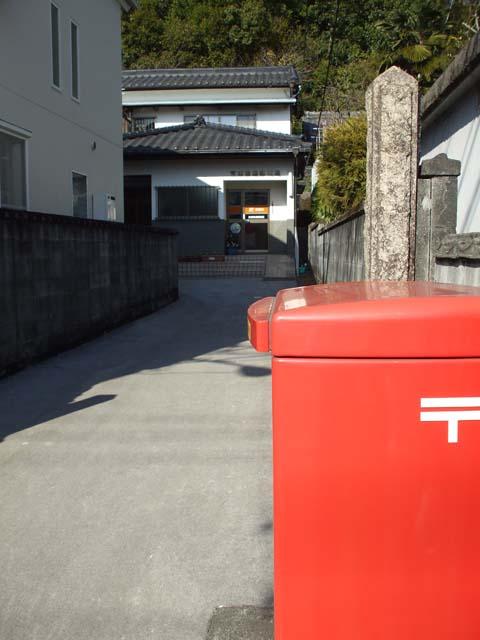 郵便局写真 : 高須簡易郵便局01 : 高須簡易郵便局 : 高知県高知市高須新町一丁目12-11