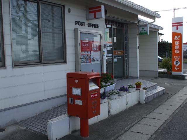 ポスト写真 : 伊予上野郵便局の前1 : 伊予上野郵便局の前 : 愛媛県伊予市上野1207-1
