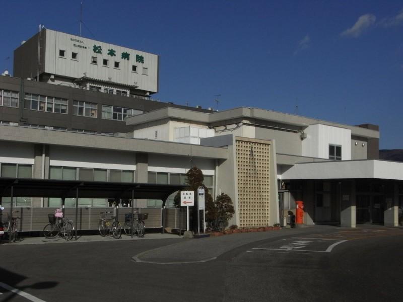 ポスト写真 : 松本病院01(2008/01/05撮影) : まつもと医療センター : 長野県松本市村井町南二丁目20-30