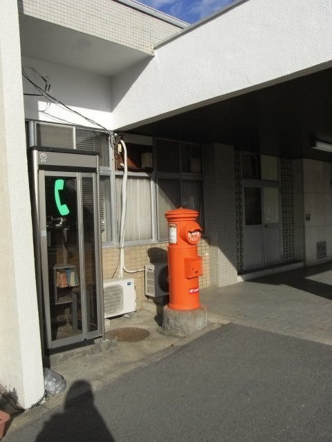 ポスト写真 : 松本病院02(2008/01/05撮影) : まつもと医療センター : 長野県松本市村井町南二丁目20-30