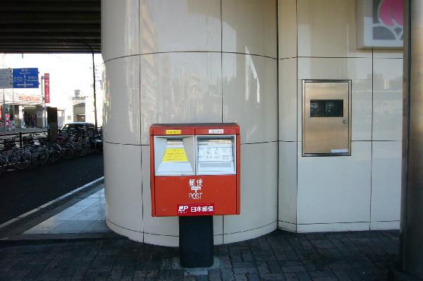 ポスト写真 :  : 横浜市営地下鉄新羽駅西 : 神奈川県横浜市港北区新羽町1285-1