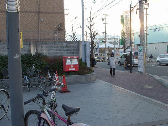 ポスト写真 : 円町駅前1(2008/01/18) : JR山陰本線・円町駅前 : 京都府京都市中京区西ノ京西円町4