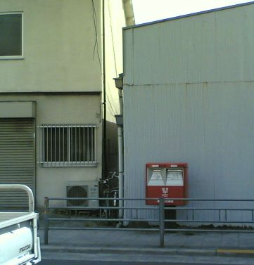 ポスト写真 :  : セーフティモータープール前 : 大阪府大阪市生野区小路二丁目25-2
