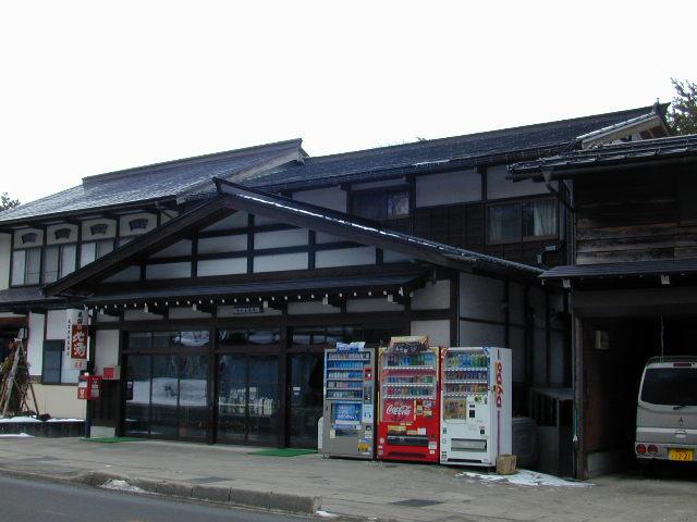 ポスト写真 : 丸吉木村屋酒店(2008/01/20) : 丸吉木村屋酒店 : 岐阜県大野郡白川村荻町1173