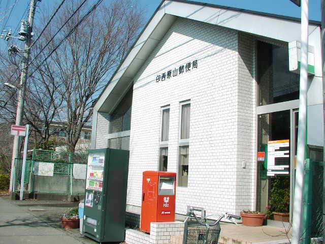 郵便局写真 : 印西原山郵便局 : 印西原山郵便局 : 千葉県印西市原山一丁目1-2