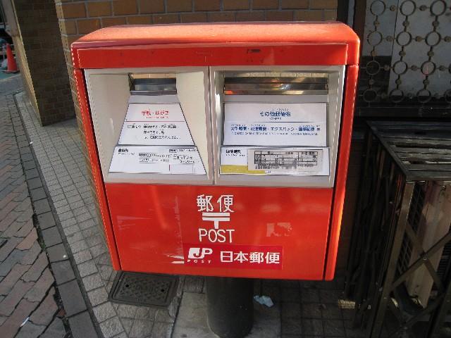 撤去ポスト写真 :  : 旧・三鷹駅前郵便局の前 : 東京都三鷹市下連雀三丁目36-8