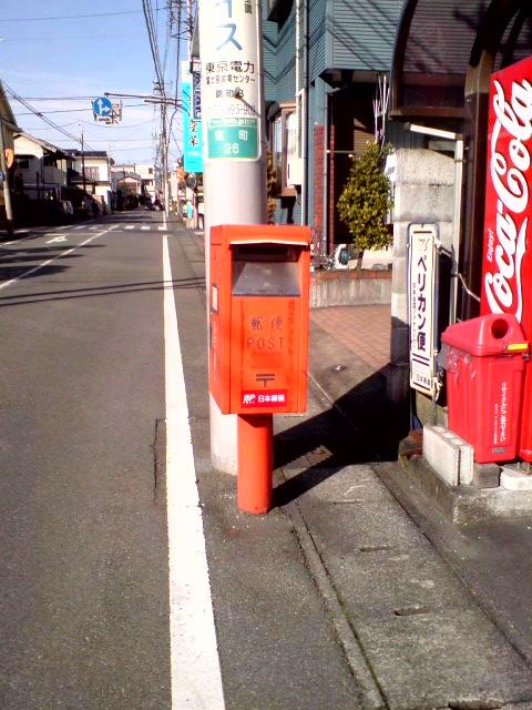 ポスト写真 :  : 武井酒店前 : 静岡県富士宮市東町26-21付近