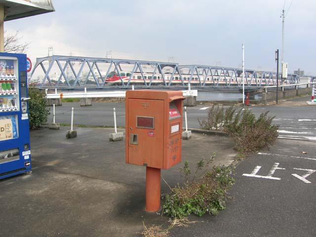 ポスト写真 : 039-329   名和町新屋敷 : 千鳥橋南 : 愛知県東海市名和町新屋敷