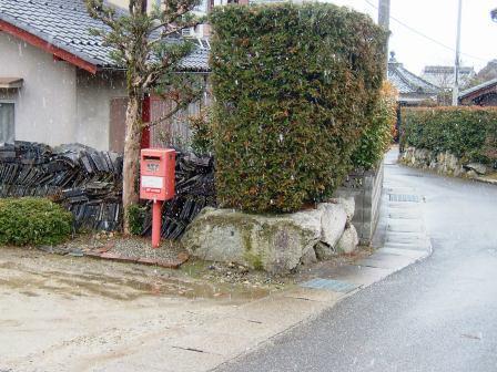 ポスト写真 : 大物 : 大物 : 滋賀県大津市大物406