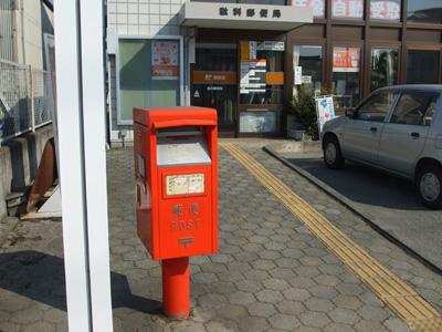 ポスト写真 : 駄科郵便局前 : 駄科郵便局の前 : 長野県飯田市駄科584-5