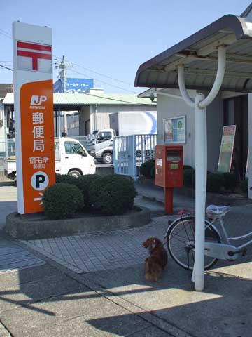 ポスト写真 : 宿毛幸郵便局の前1 : 宿毛幸郵便局の前 : 高知県宿毛市長田町