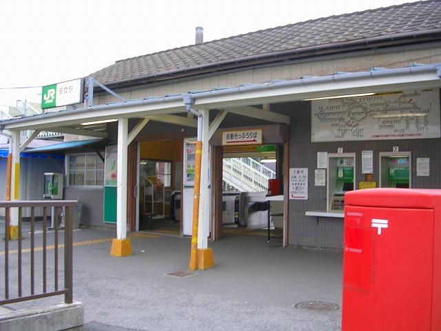 ポスト写真 : 2008/04/13撮影 : JR安食駅前 : 千葉県印旛郡栄町安食3461