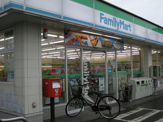 ポスト写真 :  : ファミリーマート福島西中央店前 : 福島県福島市西中央1-23-1
