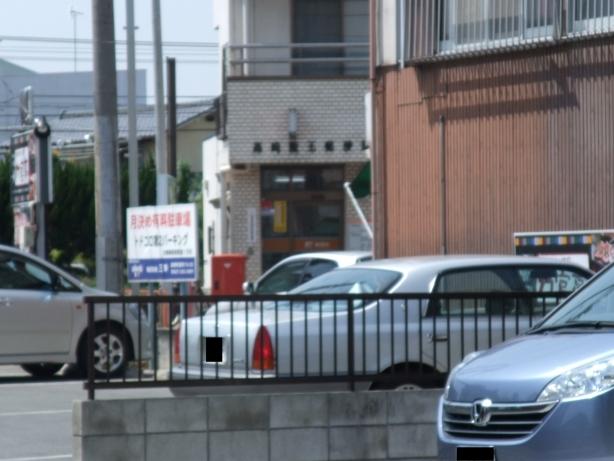 郵便局写真 :  : 高崎飯玉郵便局 : 群馬県高崎市飯塚町1719-1