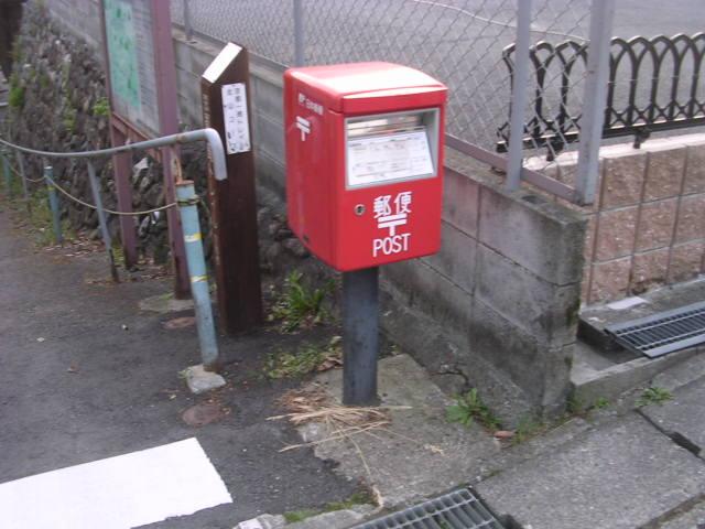 ポスト写真 :  : 戸寺バス停近く : 京都府京都市左京区大原戸寺町78