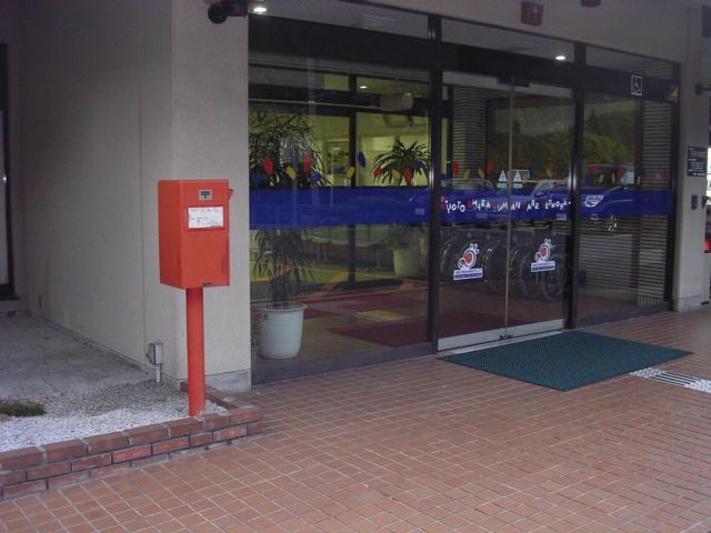 ポスト写真 :  : 大原記念病院 : 京都府京都市左京区大原井出町164