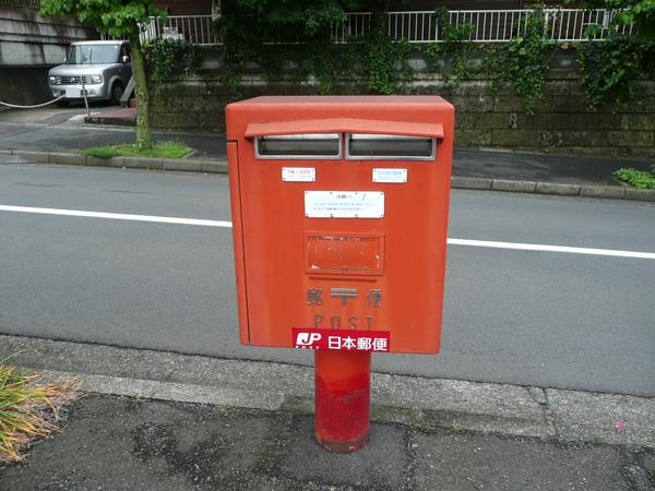 ポスト写真 :  : 興和台団地 : 神奈川県横浜市旭区川島町