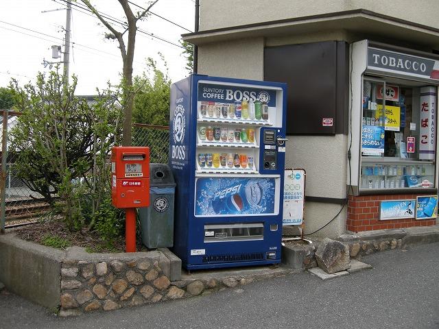 ポスト写真 : 平井2-6 タバコ屋の横 : カフェCotorie前 : 兵庫県宝塚市平井二丁目