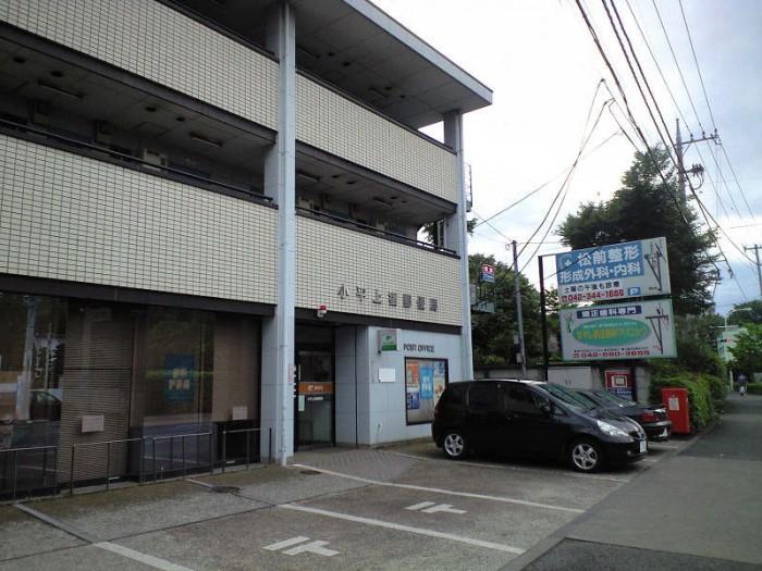 郵便局写真 : 2008-05-25 : 小平上宿郵便局 : 東京都小平市小川町一丁目625