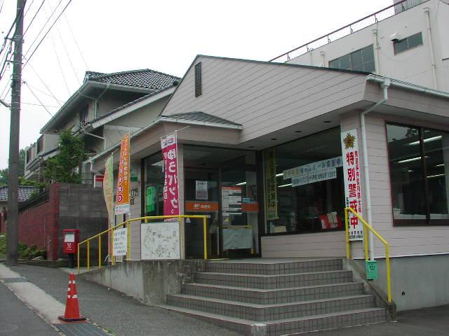 郵便局写真 : 阿見青宿郵便局 : 阿見青宿郵便局 : 茨城県稲敷郡阿見町青宿669-10