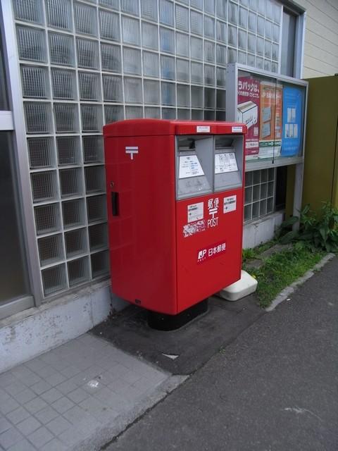 ポスト写真 : 富岡郵便局前 : 函館富岡郵便局の前 : 北海道函館市富岡町一丁目10-11
