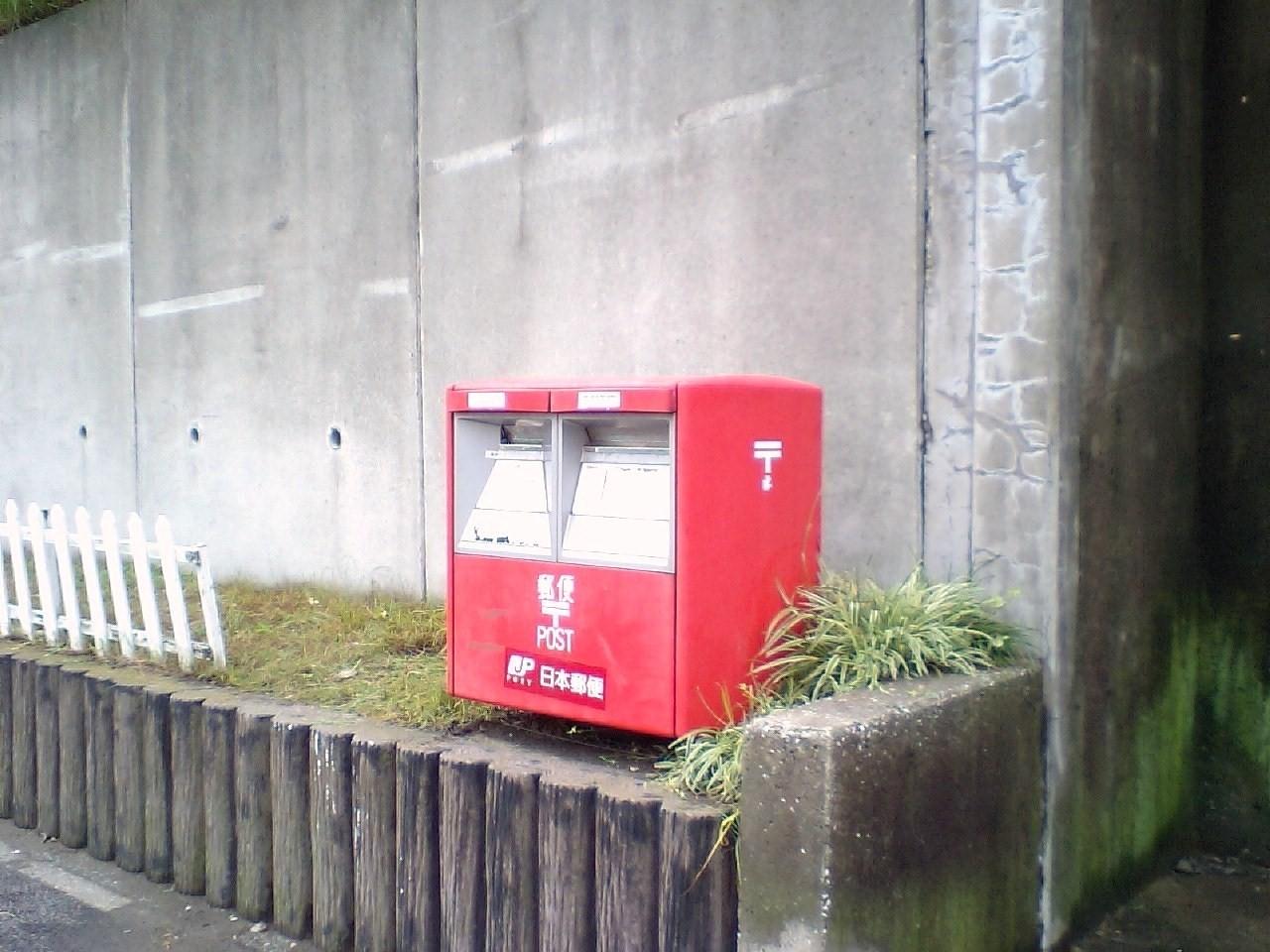 ポスト写真 :  : 浦賀丘一丁目公園 : 神奈川県横須賀市浦賀丘一丁目5