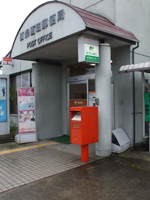 ポスト写真 : 西条西田郵便局の前 : 西条西田郵便局の前 : 愛媛県西条市西田甲425-1