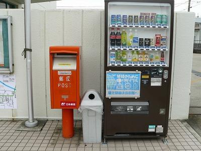 ポスト写真 : 貴志川郵便局 : 貴志川郵便局の前 : 和歌山県紀の川市貴志川町神戸430-1
