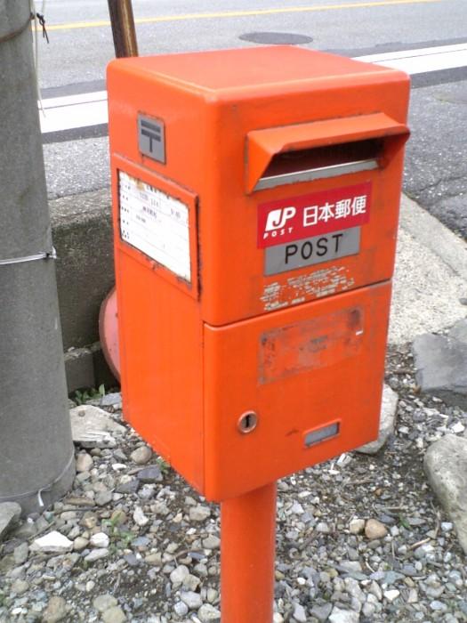 ポスト写真 : 播磨大山簡易郵便局2 : 播磨大山簡易郵便局の前 : 兵庫県神崎郡神河町杉79