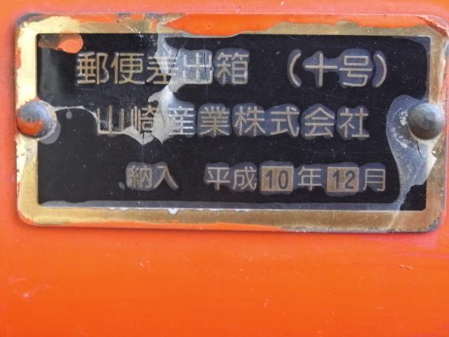 ポスト写真 : 手づくりの店シャルル前04(2008/07/23撮影) : 手づくりの店シャルル前 : 長野県塩尻市広丘吉田2706-2