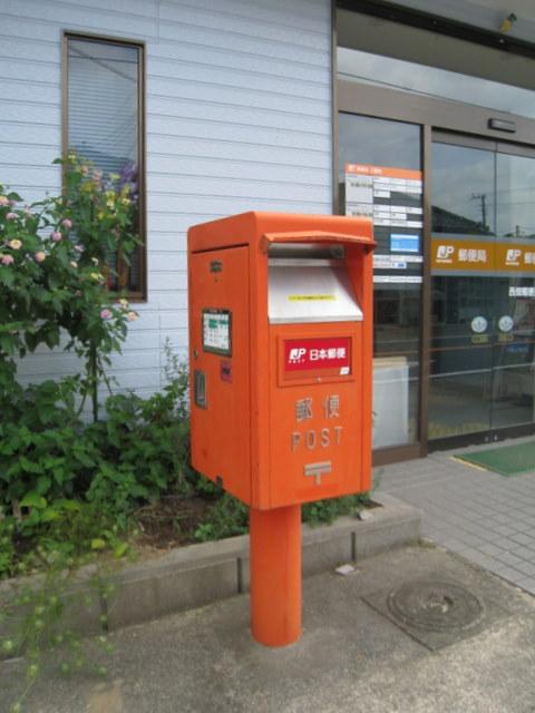 ポスト写真 :  : 西畑郵便局の前 : 千葉県夷隅郡大多喜町市川67
