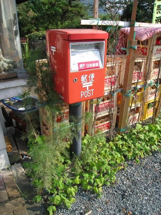ポスト写真 :  : 大石酒店前 : 静岡県藤枝市本郷4520