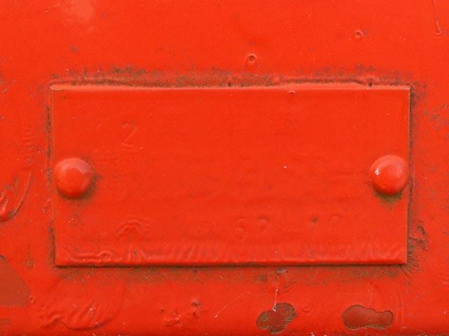 ポスト写真 : 広見郵便局の前(郵政弘済会) : 広見郵便局の前 : 愛媛県北宇和郡鬼北町近永661