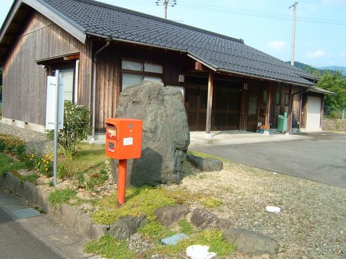 ポスト写真 : 若王子公民館1 : 若王子公民館 : 福井県三方上中郡若狭町若王子