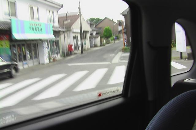 ポスト写真 :  : 旧・富来郵便局の前 : 大分県国東市国東町富来浦1405-1