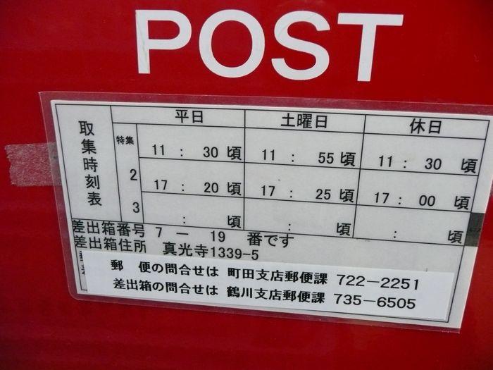 コンビニ内写真 :  : ミニストップ町田和光学園前店内 : 東京都町田市真光寺町1339-5