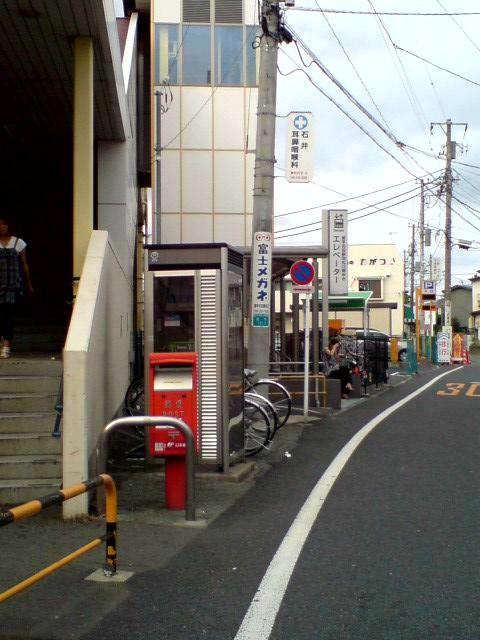 ポスト写真 :  : 小田急愛甲石田駅南口 : 神奈川県伊勢原市石田600