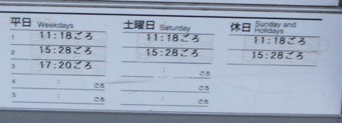 ポスト写真 : 奈良あやめ池郵便局3 : 奈良あやめ池郵便局の前 : 奈良県奈良市あやめ池南一丁目3-9