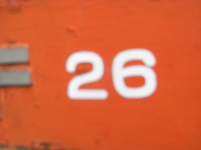 ポスト写真 : 世田谷区 代田三丁目バス停(渋谷方向)向かい : エムズファクトリー東京本社 : 東京都世田谷区代田三丁目31-11
