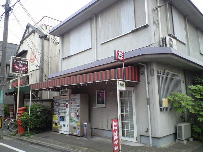 ポスト写真 : 2008-07-13 : 山本商店前 : 東京都国立市北二丁目11-8