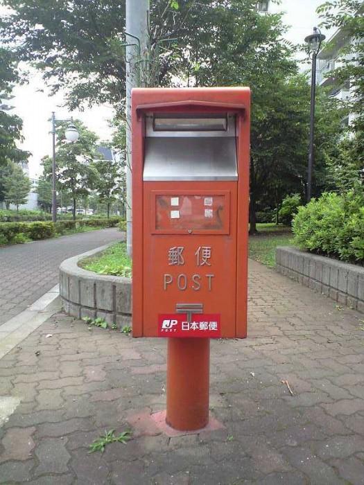 ポスト写真 : 2008-07-13 : 国立市北三丁目第2アパート11号棟そば : 東京都国立市北三丁目2-1