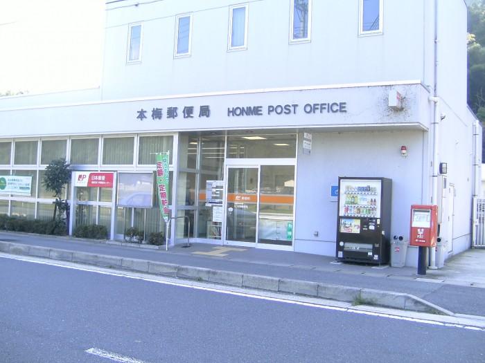 ポスト写真 :  : 本梅郵便局の前 : 京都府亀岡市本梅町井手(下早田)8