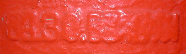 ポスト写真 : 北大井郵便局の前_03 : 北大井郵便局の前 : 長野県小諸市柏木782-1