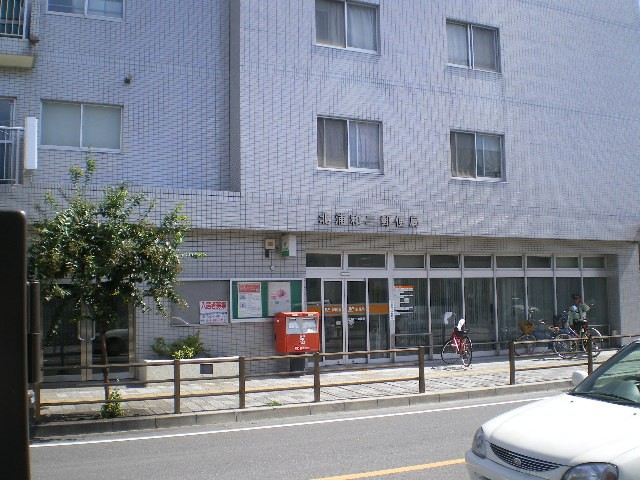 郵便局写真 :  : 北浦和二郵便局 : 埼玉県さいたま市浦和区北浦和二丁目4-3